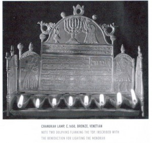 Chanukah Lamp